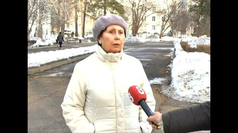 2472 Tatarinova Perekhod v UK skandal (Информ 08.04.2021)