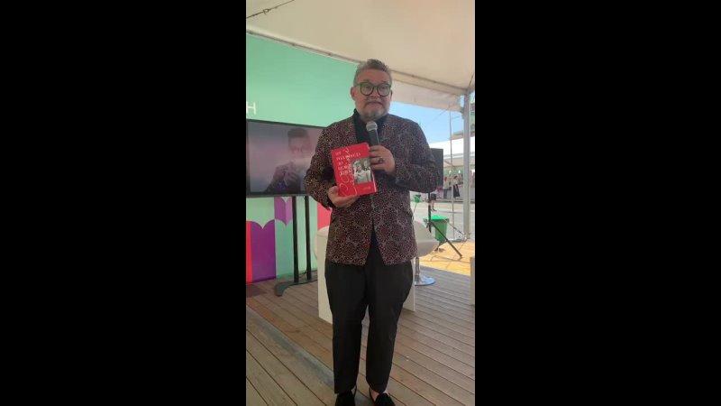 Красная площадь НОН ФИКШН Презентация новых книг