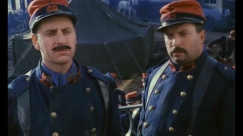 Штаны (Le pantalon, 1997), режиссер Ив Буассе. Без перевода.