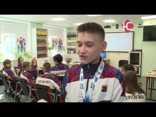 """Золото"" у 13 школы"