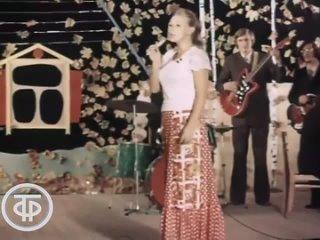 МАРИЯ ПАХОМЕНКО - ЛУЧШЕ НЕТУ ТОГО ЦВЕТУ 1975