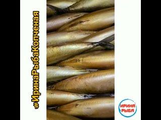#ИринаРыбаКопченая❗🥰🐟👌ТОЛЬКО У НАС В АЛЬМЕТЬЕВСКЕ*❗Свежее поступление исамый большой ассортимент рыбы, морепродуктов и икры, б