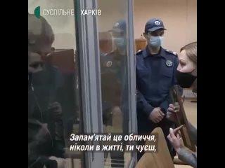 Суд вынес приговор по делу об аварии на окружной Харькова, в которой погибли спасатель и его 15-летняя дочь