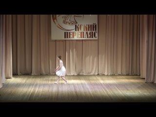"""125. """"Там нет меня""""  Творческое объединение """"Non Stop""""  Центр Внешкольной работы г.о.Серпухов"""