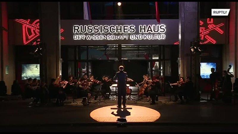 В Берлине прошла памятная акция в честь Дня памяти и скорби