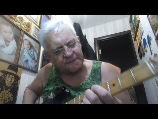 Тухманов-Евтушенко---Любимая спи 1972Г.ПЕСНЯ ПОДХОДЯЩАЯ ДЛЯ НАШЕГО случая затяжных отдыхаловок!
