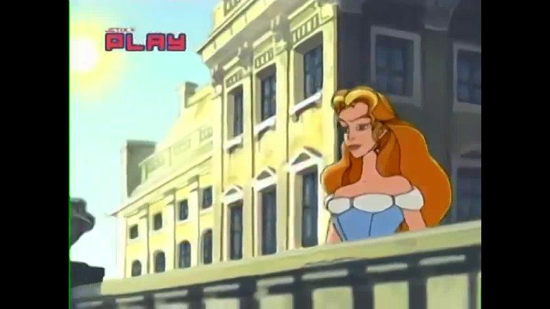 Заставка Принцесса Сисси на Jetix Play
