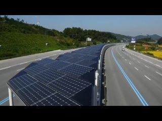 В Южной Корее существует велодорожка с крышей из солнечных батарей