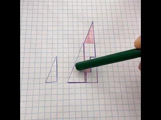 Весёлая геометрия! Или как вас легко обмануть, если вы её не знаете.