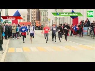 В 79 раз в Казани проходит легкоатлетическая эстафета на призы газеты «Ватаным Татарстан»