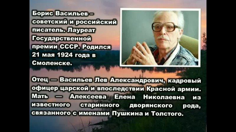 А ЗОРИ ЗДЕСЬ ТИХИЕ Б mp4