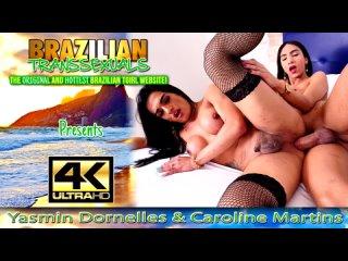 Yasmin Dornelles Carolina Martins (07 Oct 2019) 1080p
