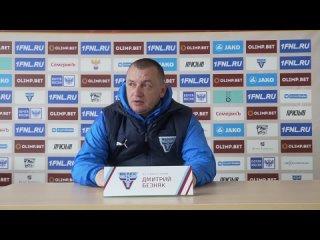 Дмитрий Безняк, и.о. главного тренера ФК Велес
