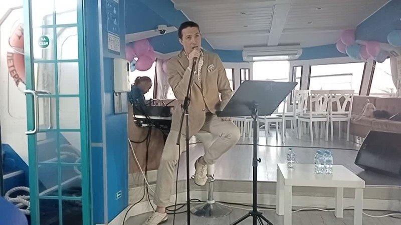Александр Чернышёв Луч солнца золотого Театр на воде 19 06 21
