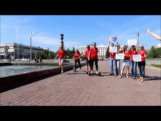 Видео от Алтайкрайстат