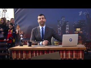 Студентка из Соснового Бора рассказала в телешоу «Вечерний Ургант» о родном городе