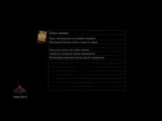 [SpecterChannel] Можно ли пройти Dark Souls, если ВСЕ ВРАГИ станут БОССАМИ?