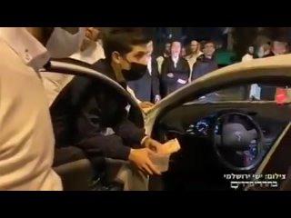 Евреи собирают деньги на ремонт машины другому еврею, после того как разбили его машину, подумав что он палестинец