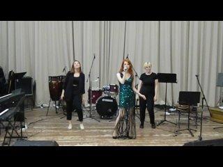 Каролина Щербинина - Mad love (Joanna Levesque, Nikki Flores and Josh Monroy)
