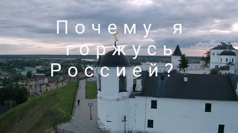 Мироненко Алиса, 4 года на конкурс ЯгоржусьРоссией