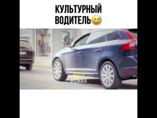 смотреть всем автовладельцам