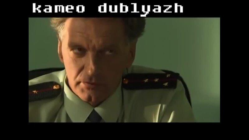 камеодубляжа Сергей Колесников в сериале Дальнобойщики 3