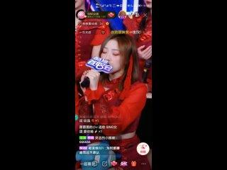 [PERF] 20210507 SING许诗茵 - End Of Life (一生天涯) @ Kugou Music Live