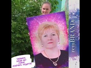Видео от ФОТО НА ХОЛСТЕ Саранск! ПОДАРКИ! ПОРТРЕТЫ!