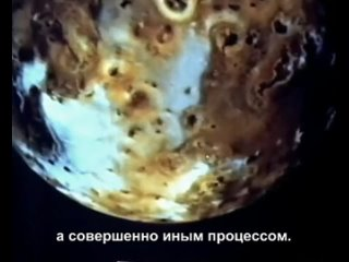 BBC Horizon. С Земли к Миранде   From Earth To Miranda (1990) Rus. Sub. (480p)