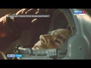 Космонавт Герман Титов - 2 космический полёт в мире
