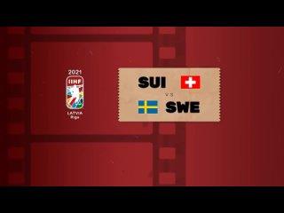 ЧМ-2021. Группа А. 3-й тур. Швейцария — Швеция — 0:7