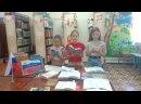 Стихи ко дню России. Читают дети