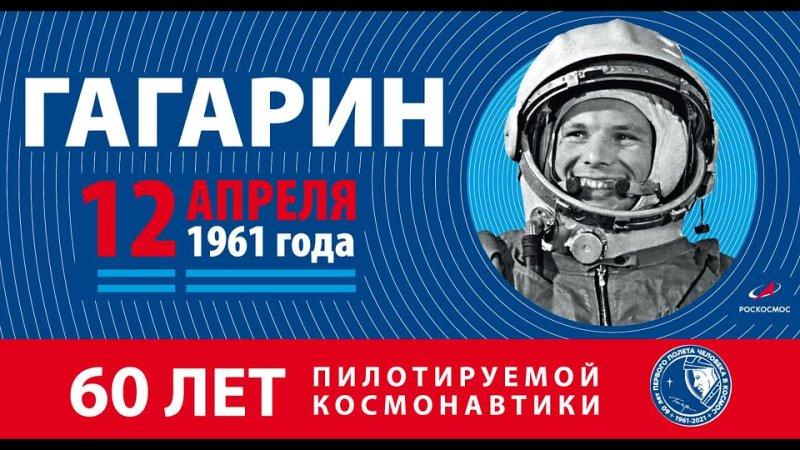 КДЦ Октябрь продолжает участвовать в акции Мечты о космосе Василиса Голубятникова Карандаши