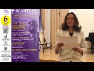 Концерт к 15-летию Центра поддержки и развития современного искусства имени Алемдара Караманова