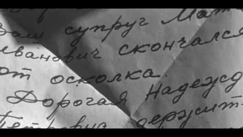 Бабье царство 1967 Драма СССР