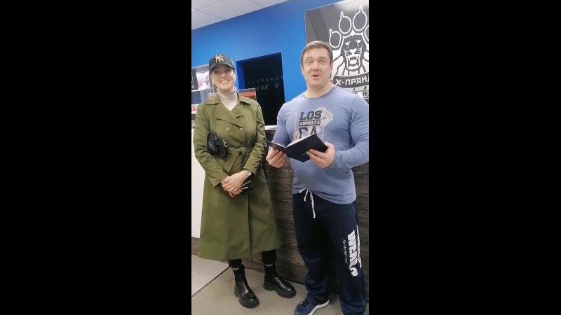 Вручение сертификата в фитнес школе ВЫСШАЯ ЛИГА