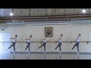 Класс Николая Цискаридзе. Выпускной экзамен. 2017.