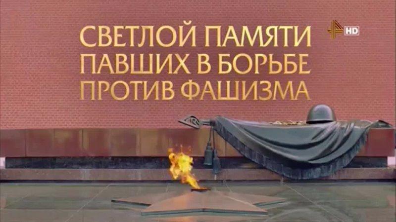 Акция Всероссийская минута молчания