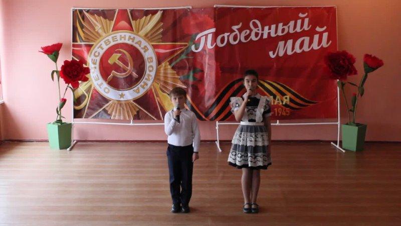Гетманова Полина и Блохин Иван От героев былых времен