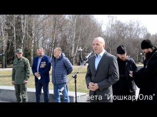 Мэр Йошкар-Олы Евгений Маслов сказал напутственные слова призывникам