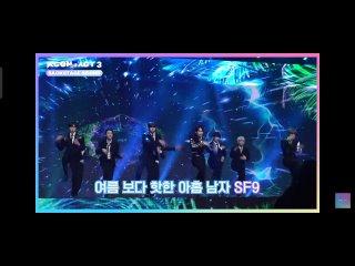 [VIDEO] 210408 @ K⭐C⭐NTACT 3  - SF9 Backstage Behind 1