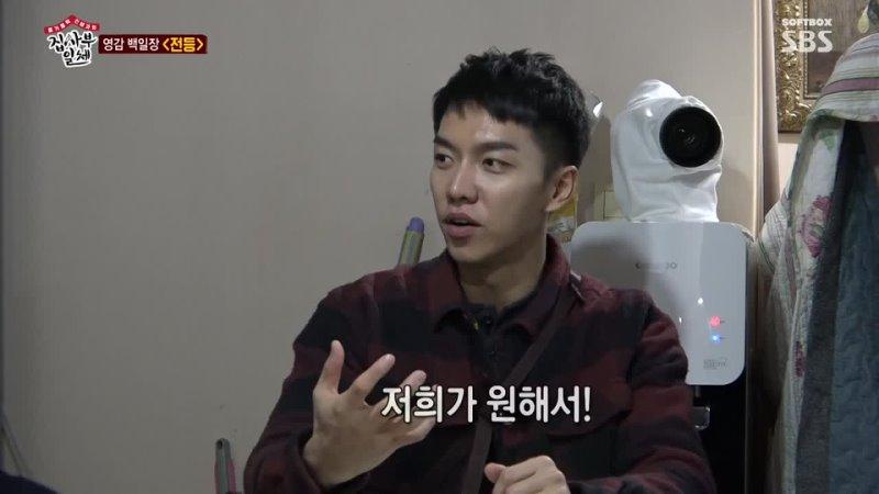 [Озвучка SOFTBOX] Мастер в доме 02 эпизод
