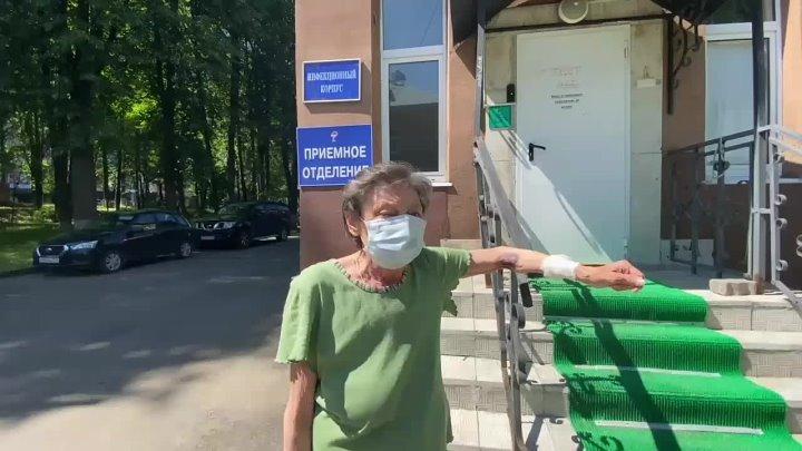 Романова Татьяна Алексеевна сегодня выписалась из инфекционного отделения Красногорской ГБ №1