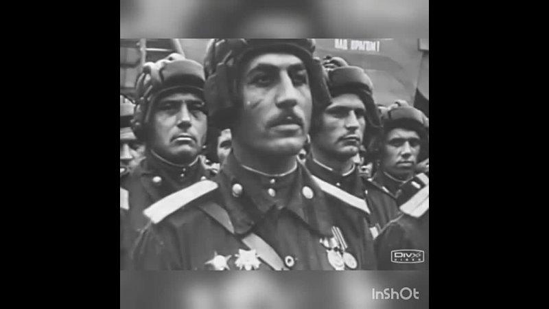 Песня «Священная война»