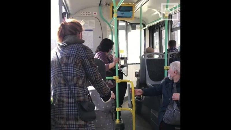 Подписчица пожаловалась на поведение водителя автобуса