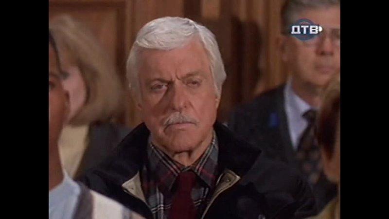 Диагноз Убийство 4 сезон 16 серия 1996