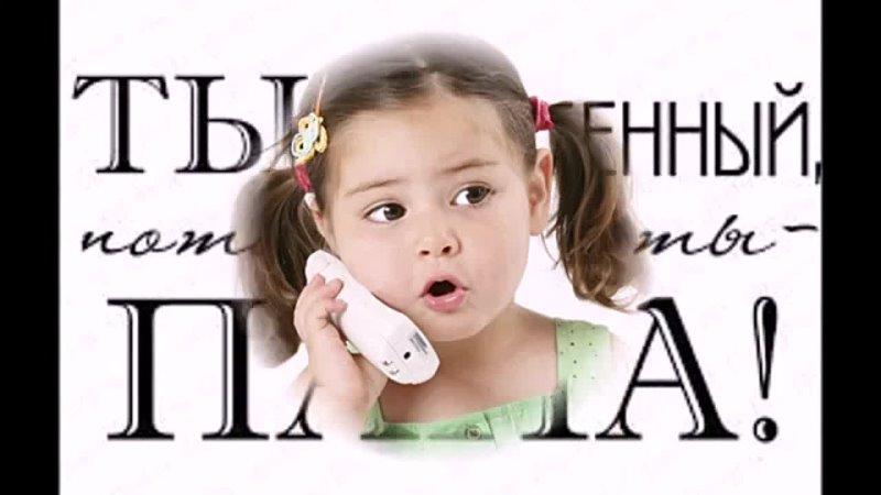 Дочка 140 ударов в минуту клип про детей AG скачатьвидеосютуба рф mp4