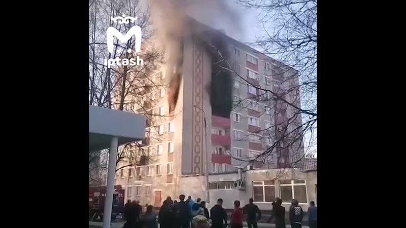 В Нижнекамске на улице 30 лет Победы загорелась квартира в девятиэтажке