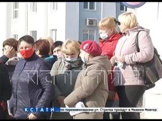 Отказавшись наживаться на пенсионерах, работники почты в Дзержинске устроили забастовку