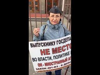 Госдума. Беседа с Назаровым Адександром, Челябинским депутатом.